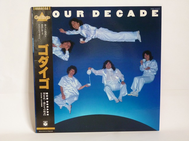 19790625-our-decade