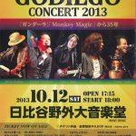 2013/10/05 BBL OSAKA 1st