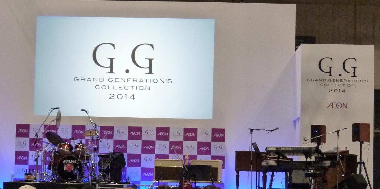 GGコレクション全景