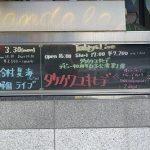 タケソロ DAY1 レポ1