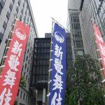 2015/04/29@新歌舞伎座(セットリスト)