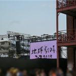 2015/9/12(土)19:00-20:54 BS日テレOA「地球劇場フェス2015」