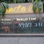 2015/09/21@南青山MANDALA(レポ2)