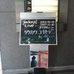 2015/09/22@南青山MANDALA(セットリスト)