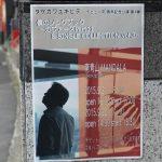 2015/09/21@南青山MANDALA(レポ4)