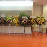 2015/11/01 @中野サンプラザ (レポ3)