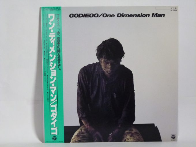 One Dimension Man ジャケット