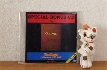 dvd box1 bonus