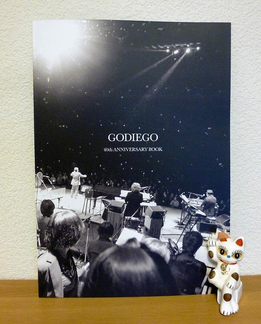 40th photobook
