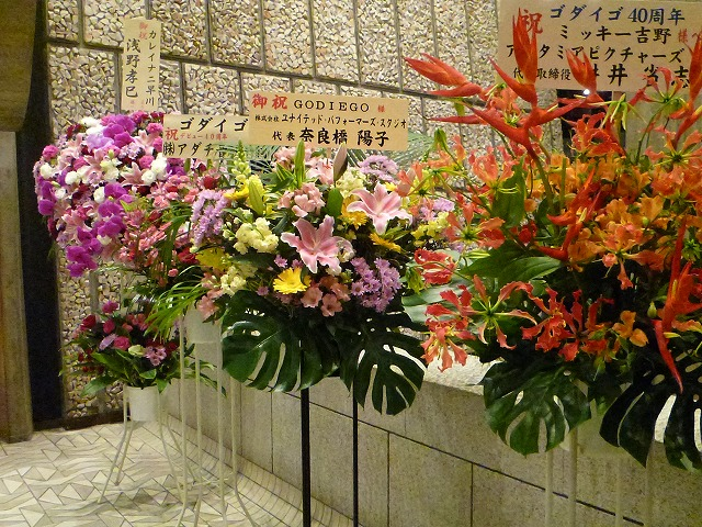 from-narahashi