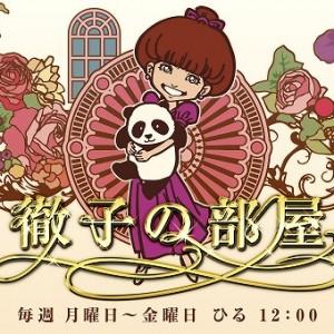 tetsukonoheya-logo-300x300[1]