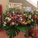 2019/11/16 @中野サンプラザ にまつわるあれこれ3(最終回):B面
