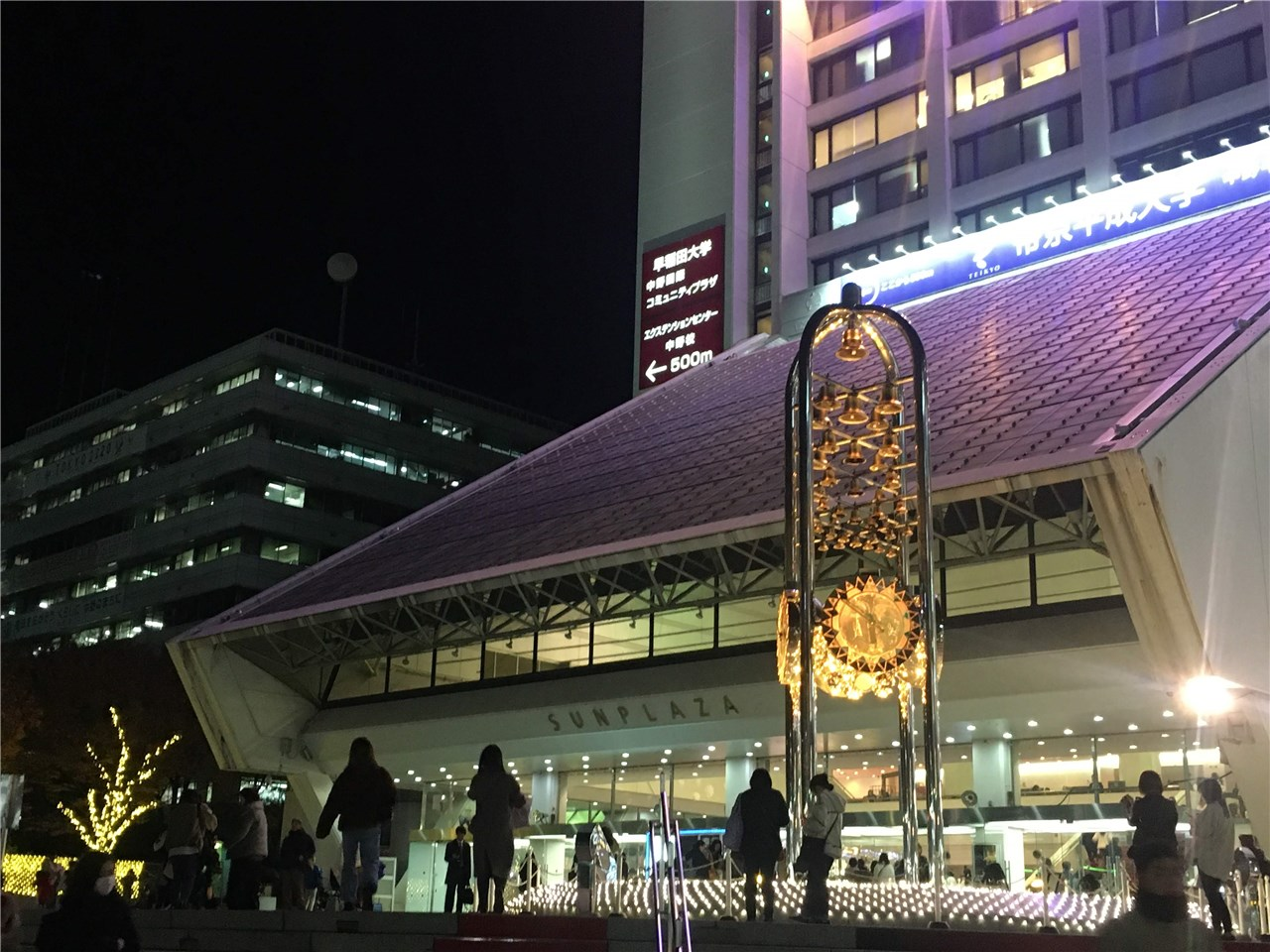 中野サンプラザ(Christmas2019)